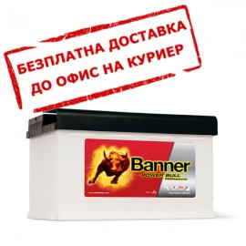Акумулатори за леки и лекотоварни автомобили BANNER Power Bull PROfessional