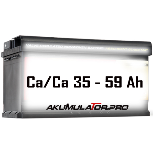 Ca/Ca Акумулатори 35 - 59 Ah