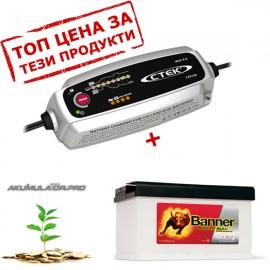 Зарядно CTEK+акумулатор BANNER на още по-добра цена