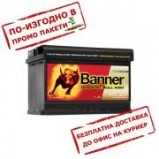 Акумулатор BANNER RUNNING BULL AGM 57001 - 70 Ah R+