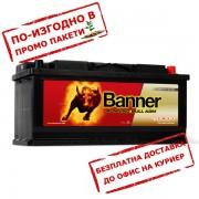 Акумулатор BANNER RUNNING BULL AGM 60501 - 105 Ah R+