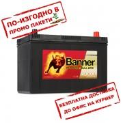Акумулатор BANNER RUNNING BULL EFB JIS 59500 - 95 Ah R+