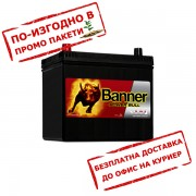 Акумулатор BANNER PowerBull P6069 (JIS/Asia L+) - 60 Ah
