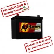 Акумулатор BANNER PowerBull P7024 JIS 70Ah 600A L+