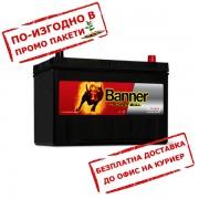 Акумулатор BANNER PowerBull P9504 (JIS/Asia R+) - 95 Ah