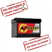 Акумулатор BANNER PowerBull PRO P6342 63Ah  600A 175mm R+