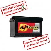 Акумулатор BANNER PowerBull PRO P7742 77Ah 680A 175mm R+