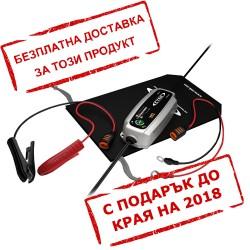 Зарядно устройство CTEK MXS 3.8 12V / 3.8A  за акумулатори