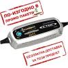 Зарядно устройство CTEK MXS 5.0 TEST&CHARGE 12V 5A  за акумулатори
