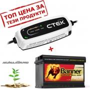Акумулатор AGM BANNER  70Ah 720A + зарядно CTEK CT5 START STOP 12V 3.8A