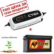 Акумулатор AGM BANNER  80Ah 800A + зарядно CTEK CT5 START STOP 12V 3.8A