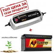 Акумулатор AGM BANNER  92Ah 850A + зарядно CTEK MXS 5.0 12V 5A