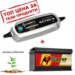 Акумулатор AGM BANNER  92Ah 850A + зарядно CTEK MXS 5.0 Test&Charge 12V 5A