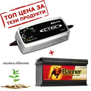 Акумулатор AGM BANNER  92Ah 850A + зарядно CTEK MXS 7.0 12V 7A
