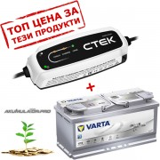 Акумулатор VARTA AGM 105Ah 950A R+ със зарядно CTEK CT5 START STOP 12V 3.8A