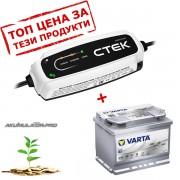 Акумулатор VARTA AGM 60Ah 680A R+ със зарядно CTEK CT5 START STOP 12V 3.8A