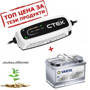 Акумулатор VARTA AGM 70Ah 760A R+ със зарядно CTEK CT5 START STOP 12V 3.8A