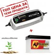 Зарядно CTEK MXS 3.8 3.8A 12V с акумулатор BANNER 50Ah 420А R+