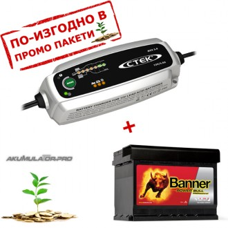 Зарядно CTEK MXS 3.8 3.8A 12V с акумулатор BANNER 50Ah 400А R+