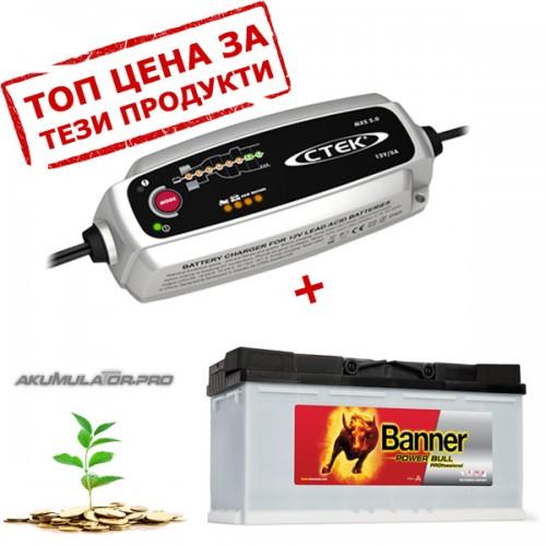 Зарядно CTEK MXS 5.0 5A 12V с акумулатор BANNER 100Ah 820А R+