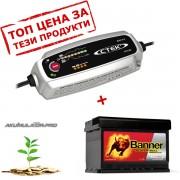 Зарядно CTEK MXS 5.0 5A 12V с акумулатор BANNER 63Ah 600А R+