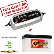 Зарядно CTEK MXS 5.0 5A 12V с акумулатор BANNER 84Ah 720А R+