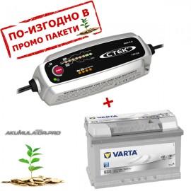 Зарядно CTEK+акумулатор VARTA на още по-добра цена