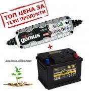Зарядно NOCO G3500 3.5A 6/12V с aкумулатор  ELECTRA 56H17 56Ah 480A R+